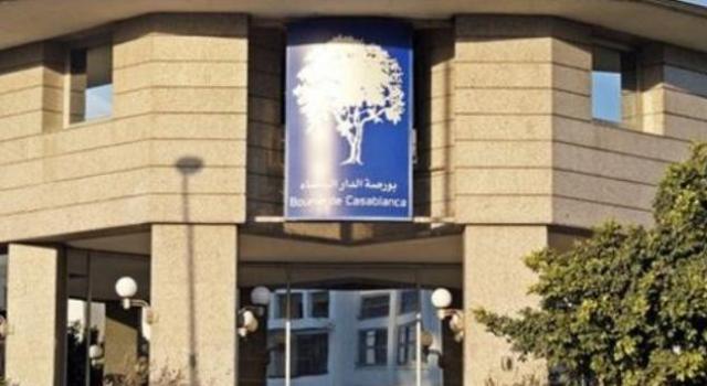 Photo of 20 في المائة من رأسمال بورصة البيضاء تضمن حركة البنوك الإسلامية