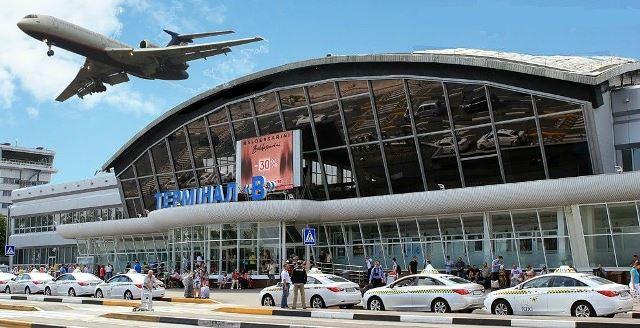 kiev aeroport