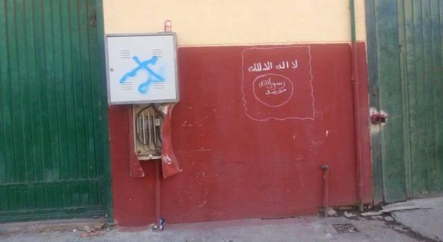 داعش في سبتة قرب حي المغاربة