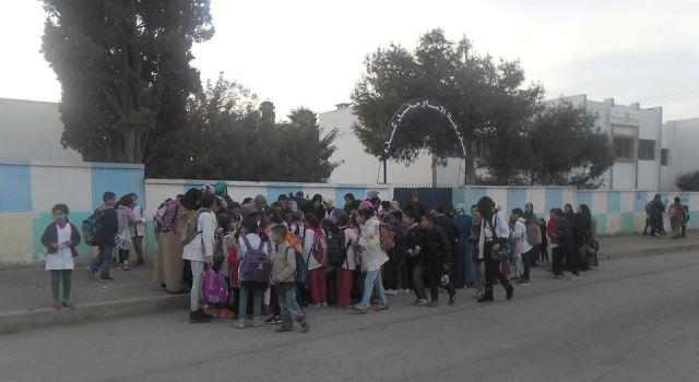 ما هو سبب منع نشاط جمعية اباء واولياء التلاميذ