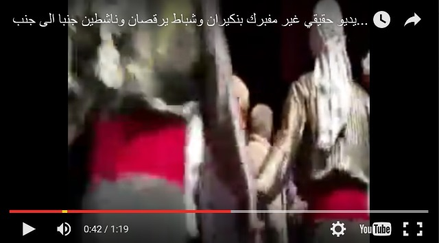 Photo of فيديو بنكيران وشباط يرقصان… حقيقي أم مفبرك؟