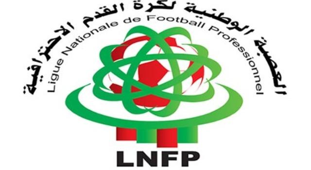 lnfp--600x288