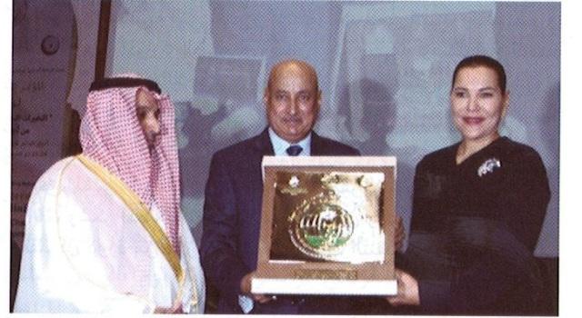 الأميرة للا حسناء والمدير لعام للإيسيسكو الدكتور عبد العزيز التويجري