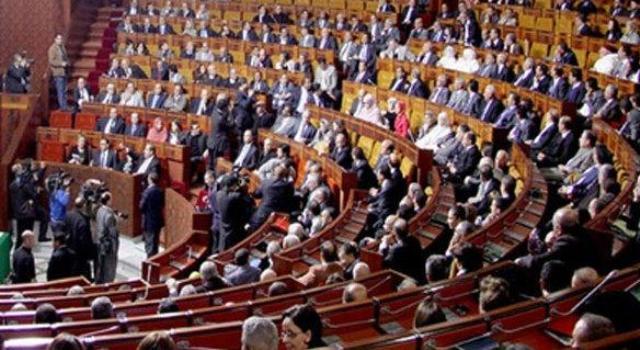 البرلمان-المغربي