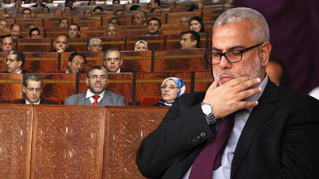 benkiran et parlement