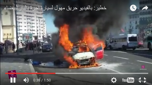 Photo of بالفيديو | حريق مهول لسيارة اجرة بالدارالبيضاء