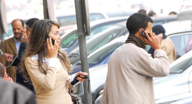 telephonie maroc