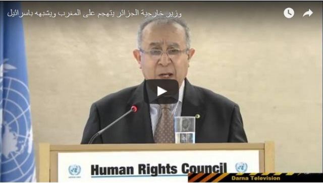 Photo of بالفيديو | وزير خارجية الجزائر يتهجم على المغرب ويشبهه باسرائيل