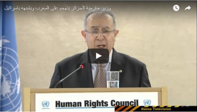 Video algerie Maroc