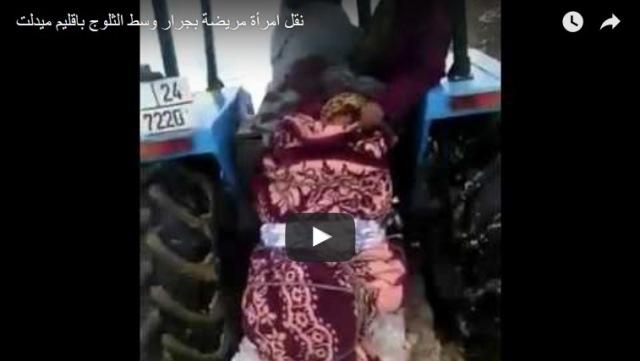 Photo of بالفيديو | نقل مواطنة في حالة خطيرة بواسطة جرار في مشهد صادم