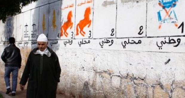 elections-maroc-mur