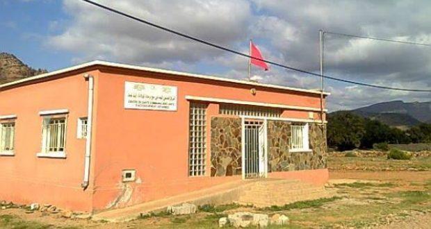 صورة المركز الصحي