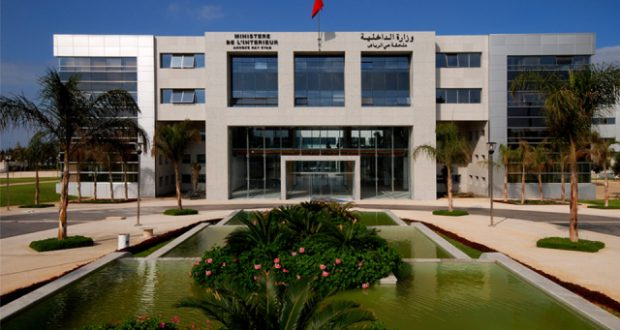 ministere interieur maroc
