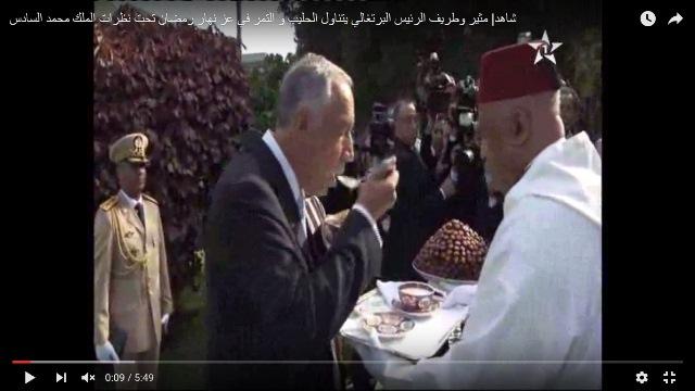 Photo of الرئيس البرتغالي يتناول الحليب و التمر في عز نهار رمضان تحت نظرات الملك محمد السادس