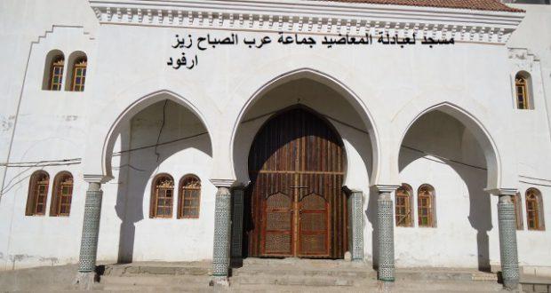 مشروع مسجد لمعاضيد يستعيد عافيته