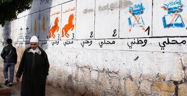 elections 2016 maroc