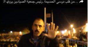 شاهد الحقيقة الضائعة في مقتل الشاب محسن فكري.. تصريح صادم