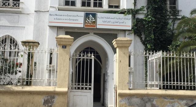 Photo of مافيا الطبيب والبرلماني التي نصبت على أراضي أبي شعيب الدكالي ونهبت الجديدة