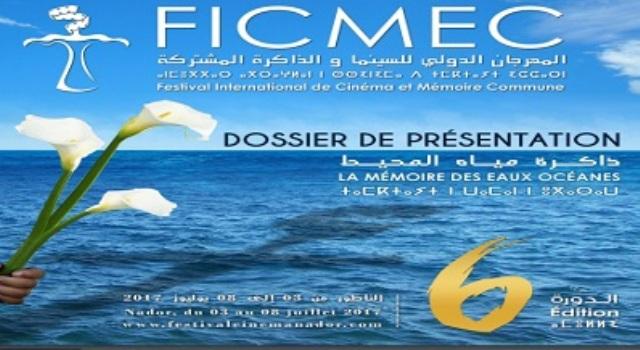 "Photo of ""ذاكرة مياه المحيط""شعار الدورة السادسة لمهرجان سينما الذاكرة بالناظور"