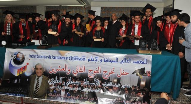 """Photo of مصطفى العلوي يناشد صحفيي المستقبل بأن لا ينافسوا """"المخازنية"""""""