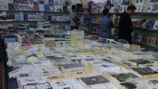 Photo of المغرب يشارك في المعرض الدولي للكتاب بسانتياغو بالشيلي