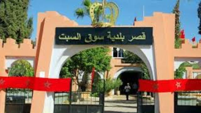 Photo of جهات|| هل تتحول مدينة سوق السبت  إلى مزبلة كبرى
