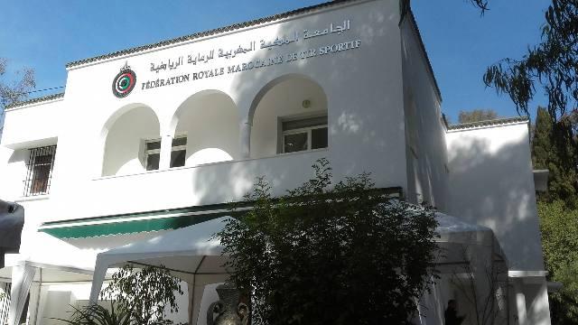 Photo of الجامعة الملكية للرماية تعقد جمعها العام العادي