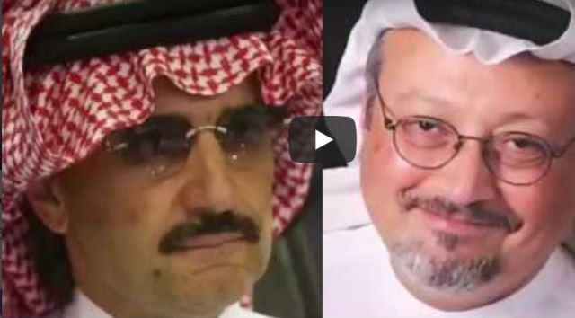 "Photo of بالفيديو… مواقف ""بن طلال"" من التغيير في السعودية أياما قبل اعتقاله"