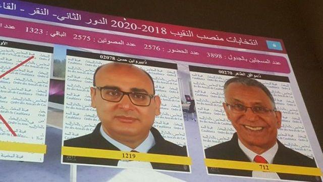 Photo of انتخاب بيرواين نقيبا لهيئة المحامين بالدار البيضاء