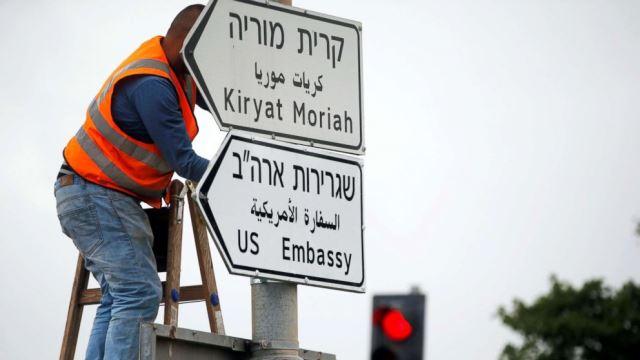 "Photo of متابعات | سفارة الولايات المتحدة الأمريكية في #القدس فوق أرض ستتزلزل بـ ""أفاعي نارية"""