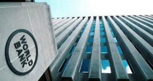 ملف الأسبوع البنك الدولي وسيناريو تفجير المغرب     الأسبوع الصحفي