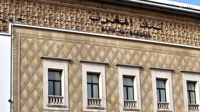 "Photo of متابعات | تعويض بنك المغرب من ""كوينغ أند بوير"" الألمانية بـ 6 ملايين دولار لوقوعه ضحية رشوة"