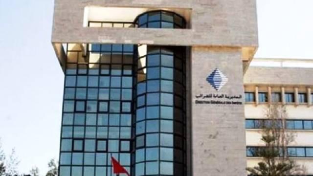 Photo of المديرية العامة للضرائب تضع مسطرة سريعة لإرجاع الضريبة على الدخل