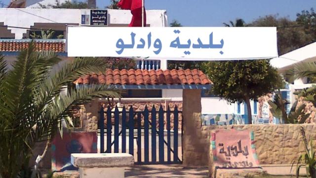 Photo of تطوان | موظفو جماعة واد لو يتهمون حقوقيين بالتواطئ مع مافيا البناء العشوائي