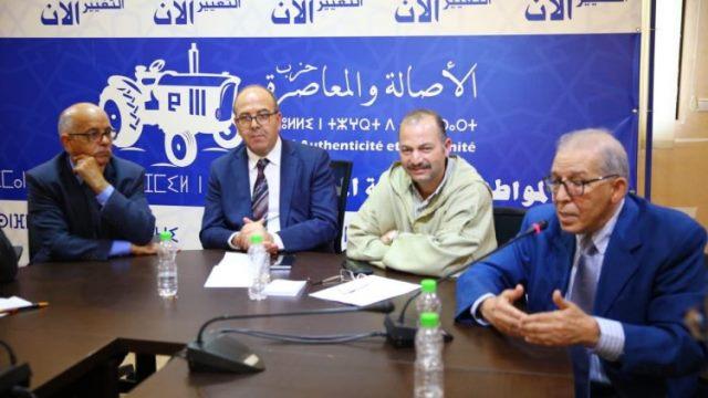 "Photo of كواليس محاولة فاشلة لشراء منصب أمين عام ""البام"" بمليار سنتيم"