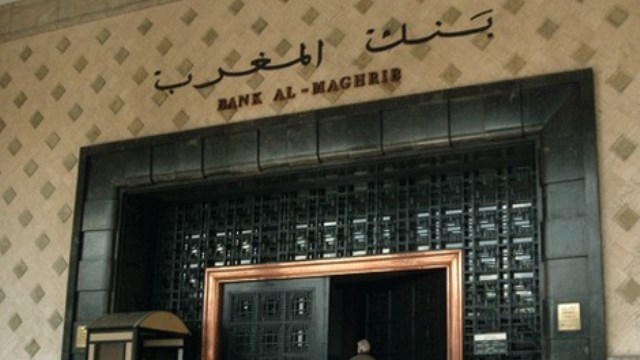 Photo of اقتصاد   أبناك المغرب تحقق أرباحا غامضة بالملايير