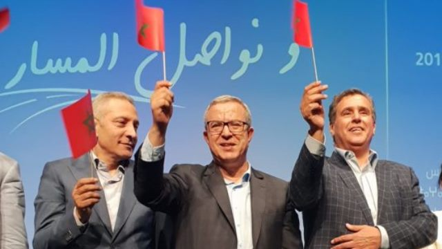 Photo of تحليل إخباري   مؤشرات سقوط أخنوش في فقدان أكبر وزارة بالمغرب