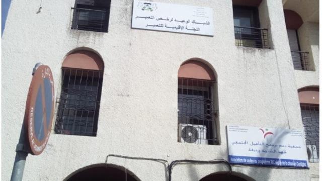 Photo of سطات | سرقة حواسيب من مؤسسة عمومية في ظروف غامضة