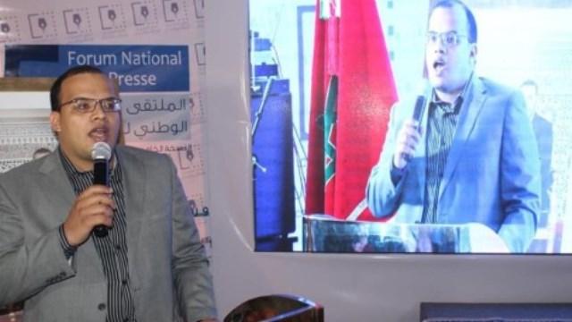 Photo of دعوة لإحداث صندوق خاص لدعم المقاولات الإعلامية في الصحراء