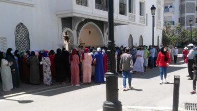 Photo of الإقصاء من دعم صندوق كورونا، يخرج مواطنين للاحتجاج على الحكومة