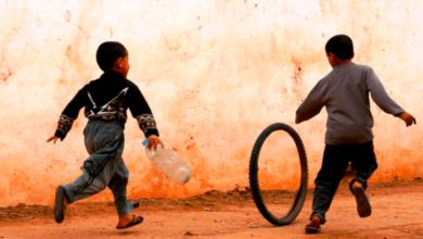 Photo of المنبر الإلكتروني | حقوق الطفل ما بين الأسرة والدولة