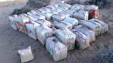 Photo of طانطان | القبض على شبكة تنشط في التهريب الدولي للمخدرات
