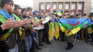 Photo of تحليل إخباري | محاولة تأسيس حزب أمازيغي على أنقاض محاولات فاشلة