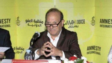 """Photo of السلطات المغربية تتهم منظمة """"أمنيستي"""" بخدمة أجندات تستهدف المغرب"""