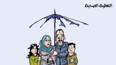 "Photo of تخلف التعاضديات والضمان الاجتماعي عن ""تأمين"" كل الأمراض"