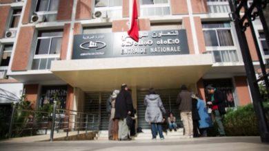 Photo of نقابيون يطالبون بإنصاف شغيلة مؤسسات الرعاية الاجتماعية بمختلف الجهات