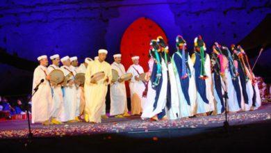 Photo of ثقافة | مراكش تحتضن الدورة 51 للمهرجان الوطني للفنون الشعبية