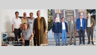 "Photo of تحليل إخباري | ""البام"" بين الأمس واليوم"