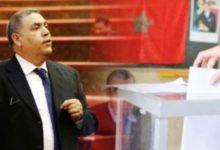 Photo of لقاءات الداخلية والأحزاب تتفادى تعديل مدونة الانتخابات
