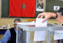 Photo of وزارة الداخلية تشرع في التحضير لانتخابات 2021
